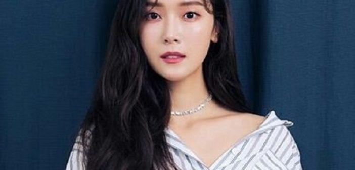 K-pop Star Announces YA Novel, Adaptation
