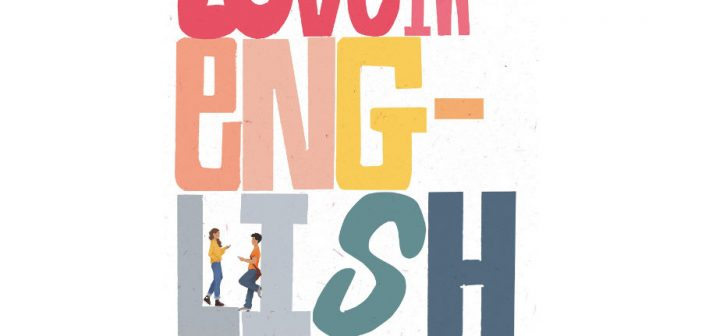 Book Review: LOVE IN ENGLISH by Maria Andreu
